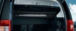 DMK630002 Сетка под багажную полку ЙЕТИ