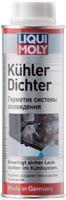 1997 Герметик системы охлаждения LIQUI MOLY 0,250 л Kuhlerdichter