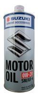 99m0021r01001 Масло моторное Suzuki 0W20 (1л) (20)