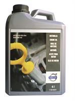 "1161631 Масло моторное синтетическое ""ENGINE OIL 5W-40"", 4л"