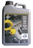 1161719 Масло моторное синтетическое 4л - 0W30 ENGINE OIL ACEA A5/B5