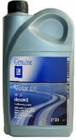 93165555 Масло моторное синтетика 2L, 5W-30 GM Dexos2 Fuel Economy, longlife / OPEL
